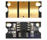 Чип желтого фотобарабана Konica Minolta bizhub c25 /c35