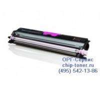 Картридж пурпурный Epson Aculaser C1600 совместимый
