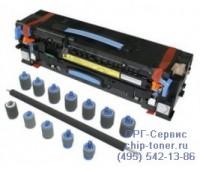 Сервисный комплект НР LaserJet 9000 / 9050 / 9040,  (печь в сборе – 1 шт.,  ролик переноса заряда– 1 шт,  ролик подачи (Feed rollers) – 7 шт, ролик захвата бумаги (Pickup rollers) – 2 шт.) ,совместимый