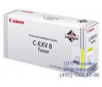 Картридж желтый Canon CLC ( iR ) -2620 / 3200 / 3220 ,оригинальный