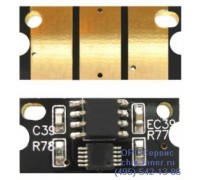 Чип голубого картриджа Konica Minolta bizhub C452 / C552 / C652 ,совместимый