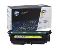 Картридж желтый HP LaserJet Enterprise 500 M551n,  M551dn,  M551xh,  M570dn,  M570dw,  M575c,  M575f,  M575dn оригинальный