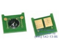 Чип пурпурного картриджа HP Color LaserJet CM3530fs