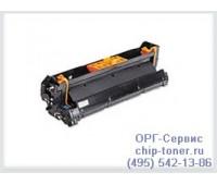 Фотобарабан желтый OKI C9600 / C9650 / C9655 / C9800 / C9850 ,совместимый