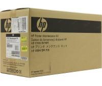 Двойная упаковка сервисных комплектов Hewlett Packard LaserJet 9000 / 9050 / 9040 оригинальная