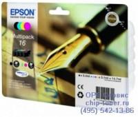 Комплект картриджей Epson 16 Multipack (набор из четырех картриджей) оригинальный