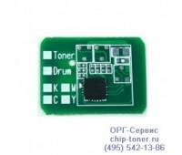 Чип пурпурного картриджа Oki C9655/C9655N
