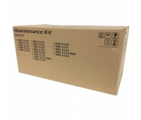 Сервисный комплект MK-5140 Kyocera Mita Ecosys M6030cdn / M6230cidn / M6235cidn / M6530cdn / M6630cidn / M6635cidn / P6130cdn / P6230cdn оригинальный