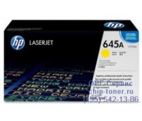 Картридж желтый HP Color LaserJet 5500 / 5550 оригинальный